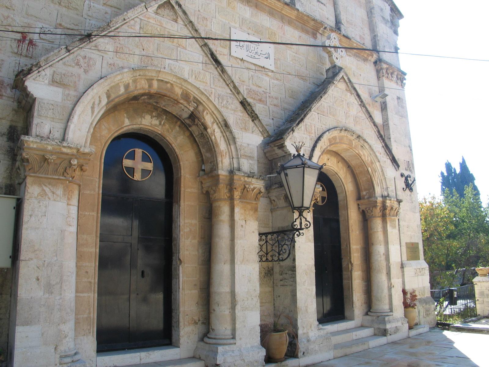 Kirche Jerusalem